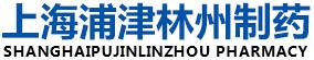 上海beplay体育app安卓beplay官网下载app制药有限公司