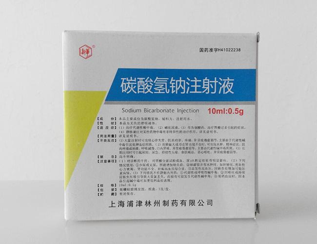 碳酸氢钠beplay官网地址