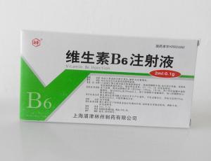 维生素B6beplay官网地址(2ml:0.1g)