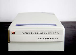多功能微生物自动测量分析仪